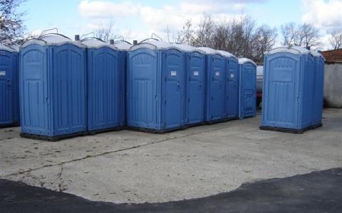 Chemisch Toilet Huren : Verhuur van mobiele toiletten